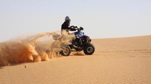 Quad biking-Douz-Quad biking excursion in the Sahara Desert from Douz-1