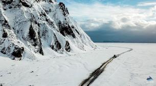 Glacier hiking-Vik i Myrdal-Katla Volcano Ice Cave Tour, from Vík-4