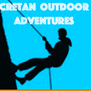 Cretan Outdoor Adventures-logo