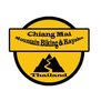 Mountain Biking and Kayaking Chiang Mai-logo