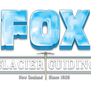 Fox Glacier Guiding-logo
